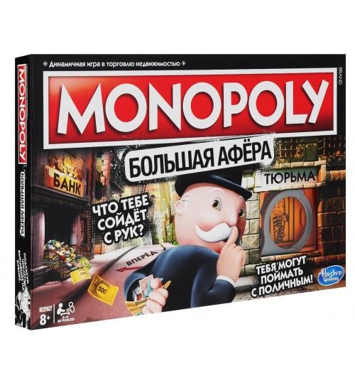 """Настольная игра: Монополия """"Большая афёра"""""""