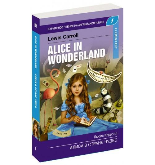 Льюис Кэрролл: Алиса в стране чудес. Elementary  (Карманный)