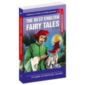 Лучшие английские сказки. Pre-Intermediate (Карманный)