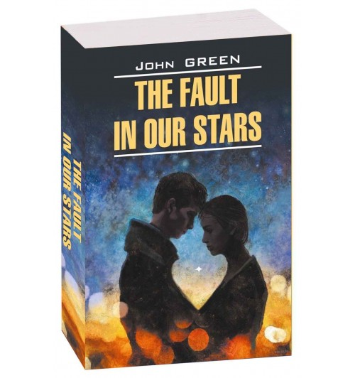 John Green: The Fault in our Stars (М)