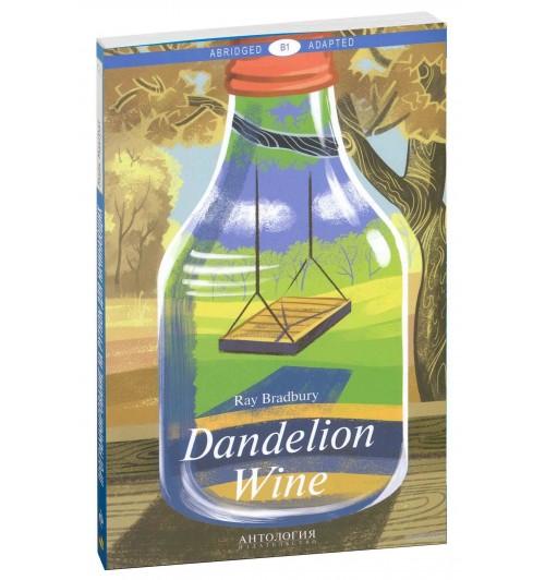 Ray Bradbury: Dandelion Wine   Рэй Брэдбери. Вино из одуванчиков