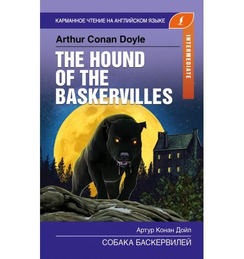 Дойл Артур Конан: Собака Баскервилей. Intermediate