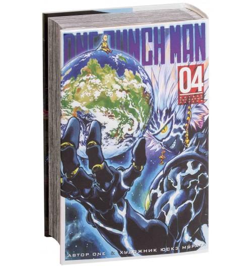 One: One-Punch Man. Книга 4