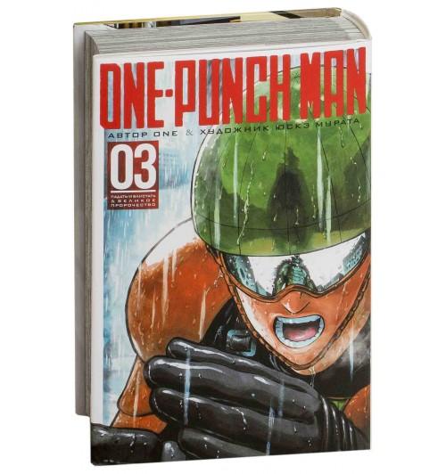 One: One-Punch Man. Книга 3