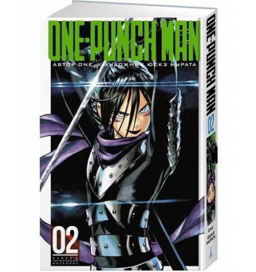One: One-Punch Man. Книга 2