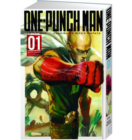 One: One-Punch Man. Книга 1