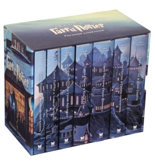Джоан Роулинг: Гарри Поттер. Комплект из 7 книг в футляре