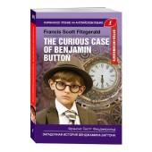 Francis Fitzgerald: The curios case of Benjamin Button. Уровень Upper-Intermediate