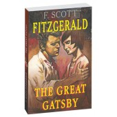 Francis Fitzgerald: The Great Gatsby (м)